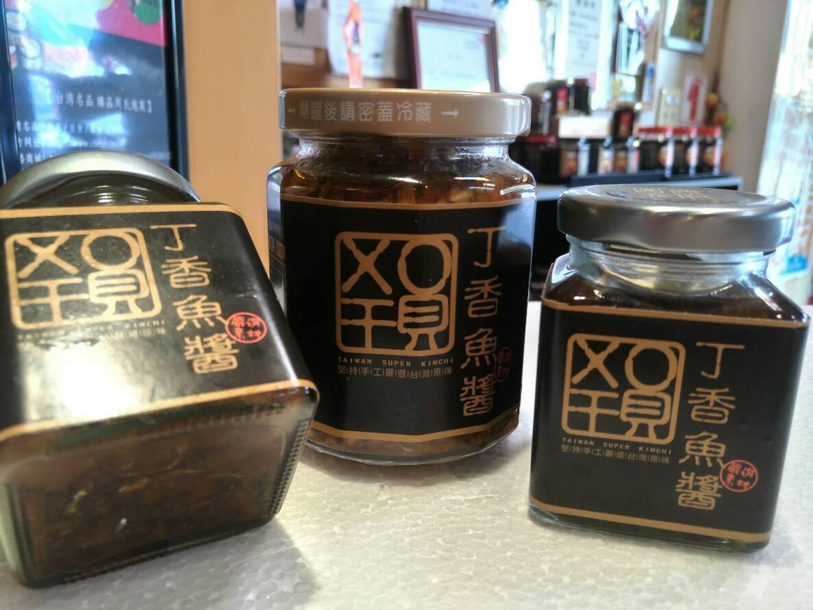 《臻品周氏泡菜》-『小魚干貝XO醬』