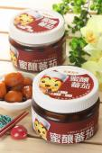 《臻品周氏泡菜 水果泡菜系列》-『蜜釀蕃茄 / 500g』-  飯店經典前菜,微醺口感、幸福滿分!